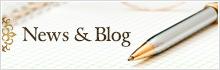 news & blog