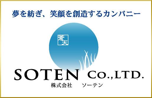 株式会社 SOTEN